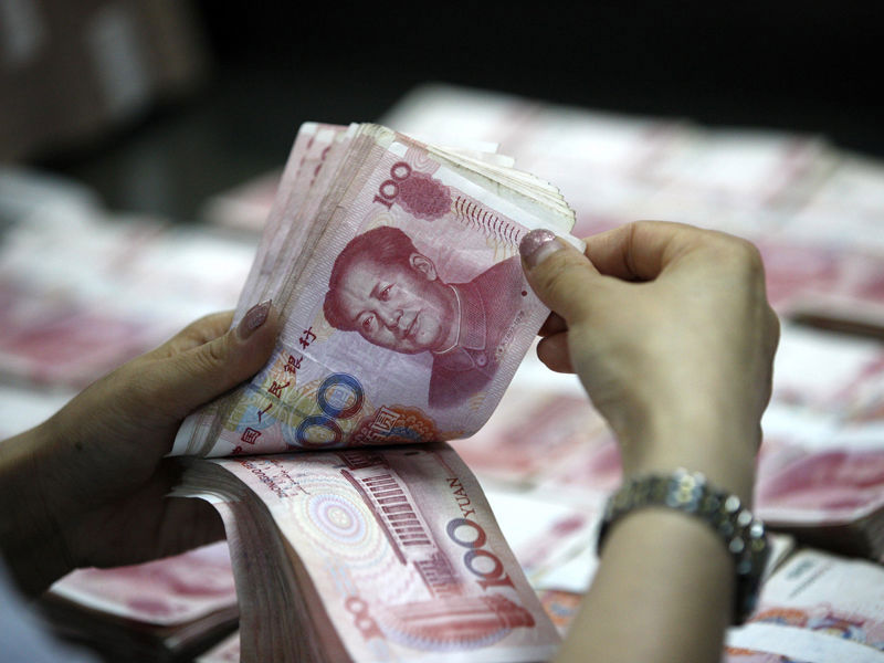 7.China devalues its currency again