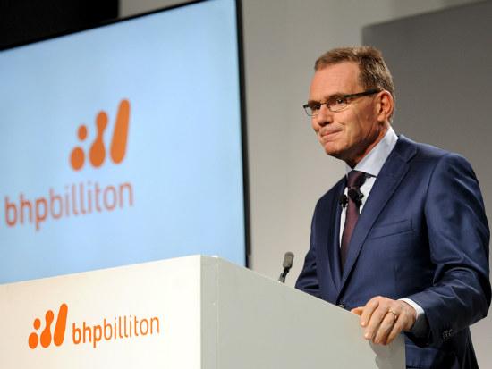 16_BHP chief bullish on growth